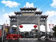 广州村庄牌坊图片样式如何选择