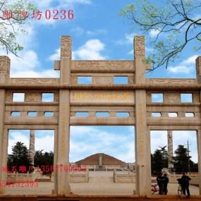 承载历史的青石陵园石牌坊