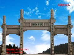 建造贞节石牌坊有哪些问题