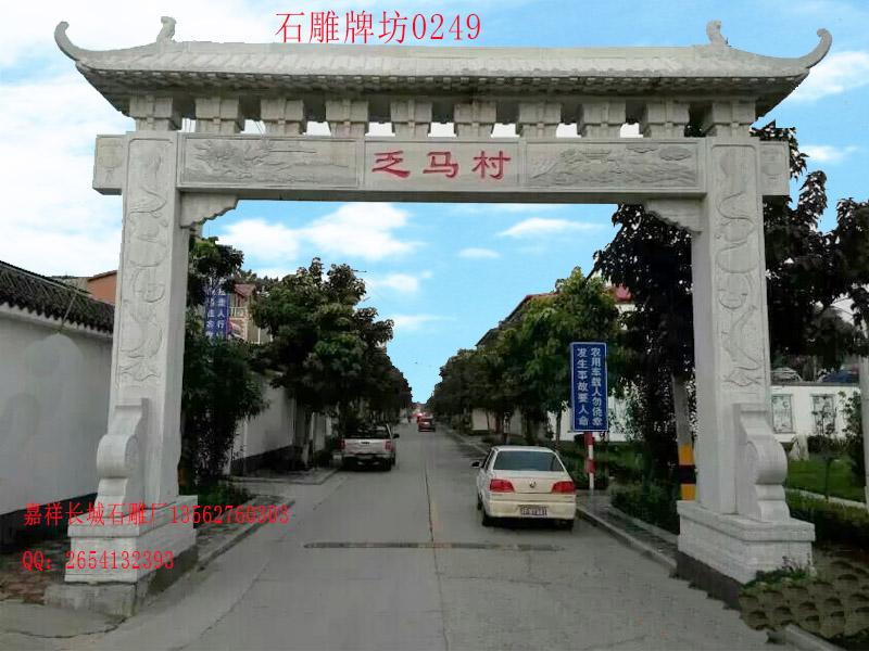 村庄门楼牌坊雕刻带动农村旅游发展