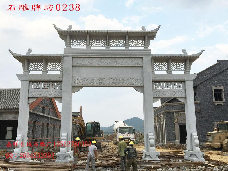 建造村庄石牌坊应注意哪些事项