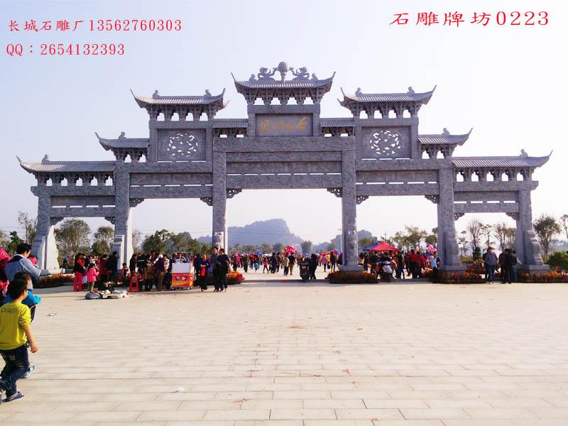 paifang0223